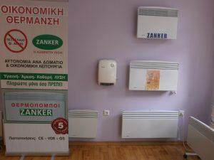 Θερμοπομποί ZANKER Germany
